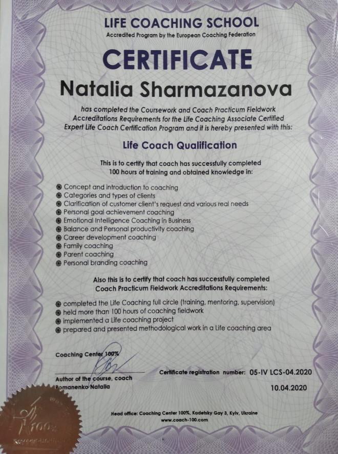 life-coach certificate
