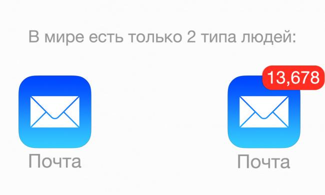 Пустой ящик электронной почты - наше все